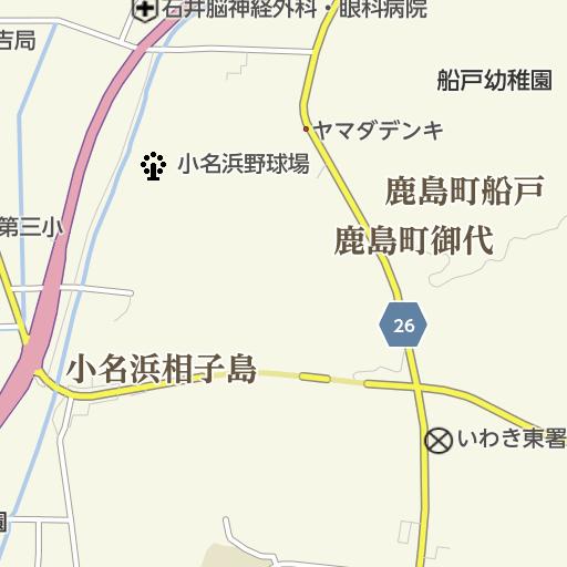 いわき玉川店 | ミニストップ 店...